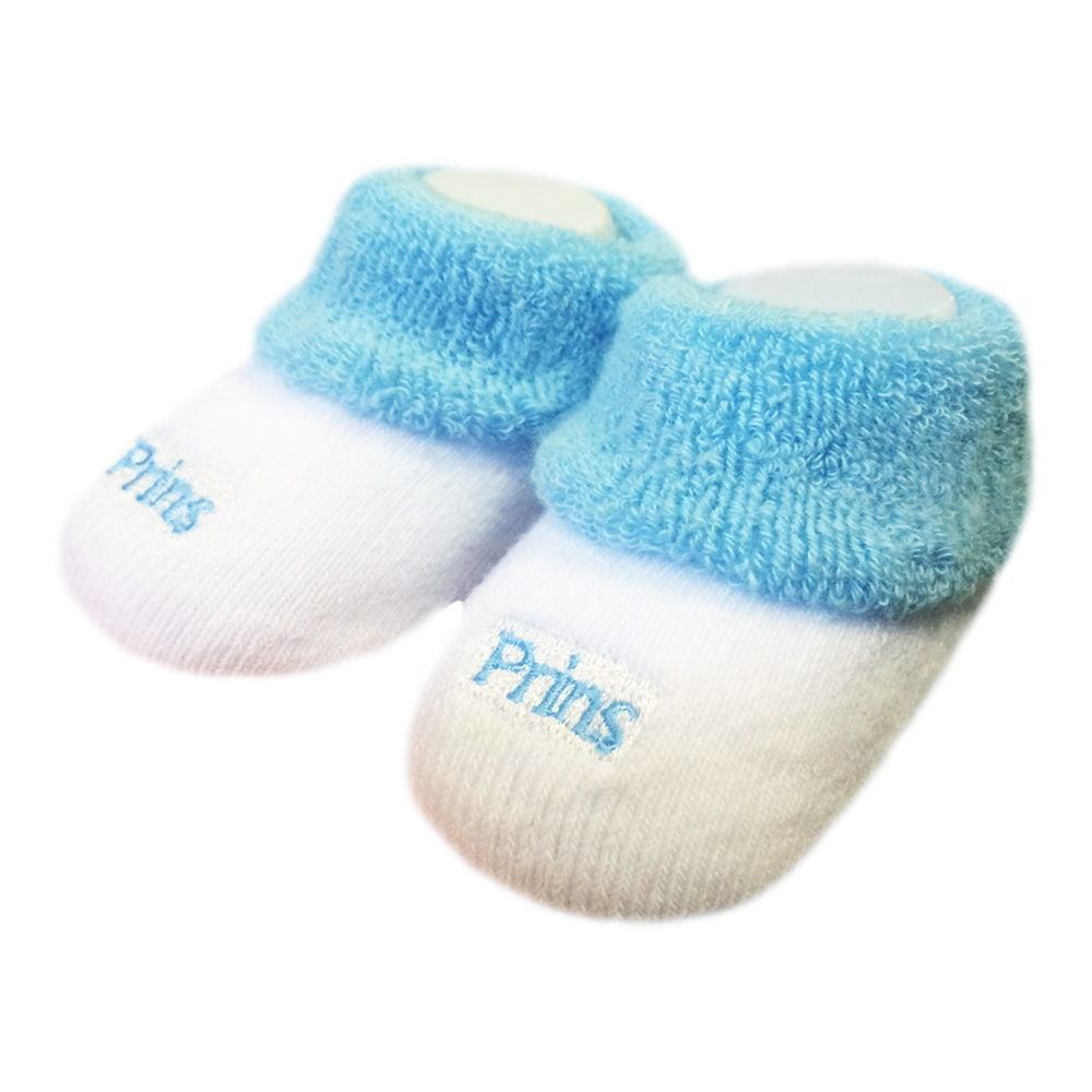 Baby Socks - Prins