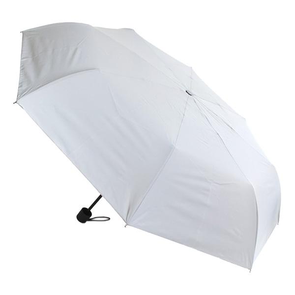 Reflekterande Paraply thumbnail