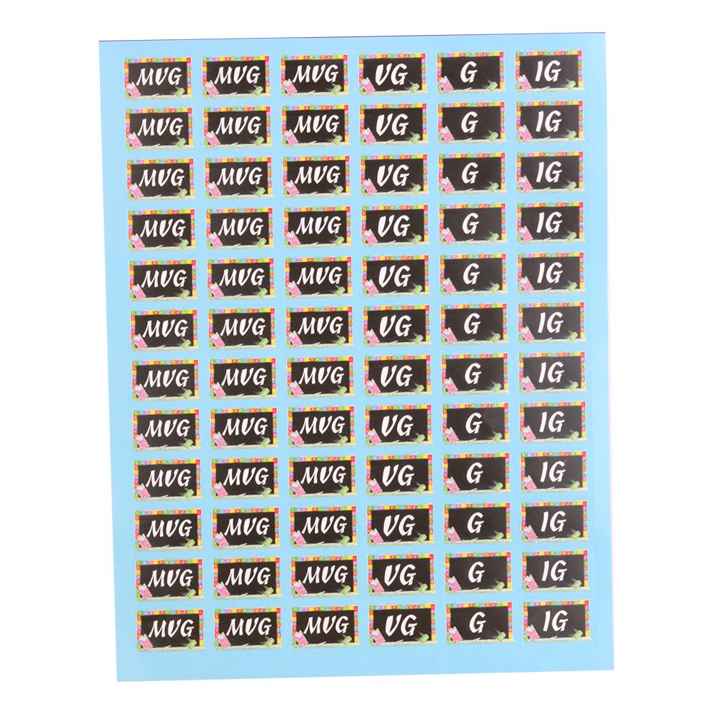 Stickers Betyg G-MVG